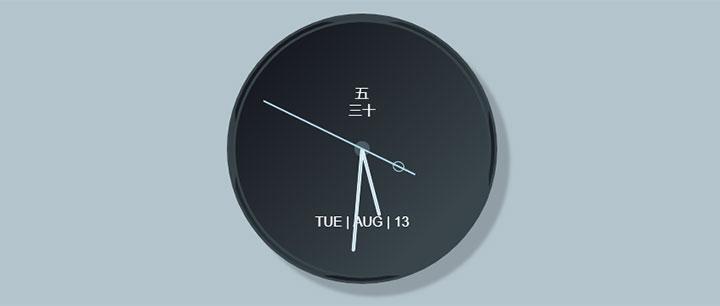 js+css3精细质感圆形时钟网页殊效