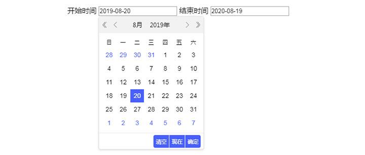jQuery基于jeDate选择一年日期范围插件
