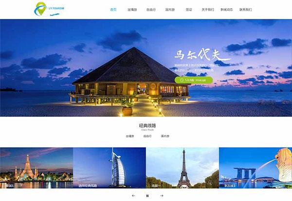 织梦dedecms照应式旅游公司网站模板(自适应手机移动端)