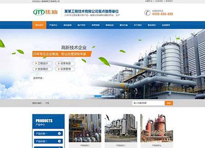 织梦dedecms营销型焦油环保设备企业网站模板(带手机移动端)