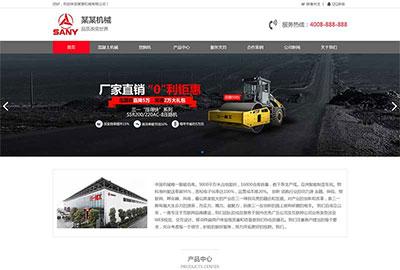 织梦dedecms照应式红灰色大年夜型重工机械设备网站模板(自适应手机移动端)
