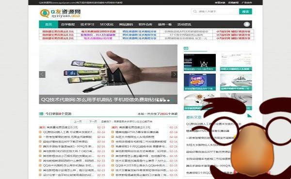 Emlog仿Q友资本网文娱网源码模板