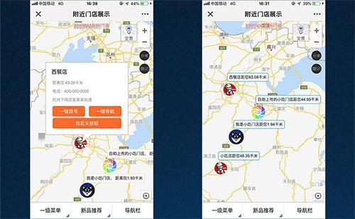 微擎微赞通用功能模块 邻近商家多门店地图导航V1.6.1 开源版