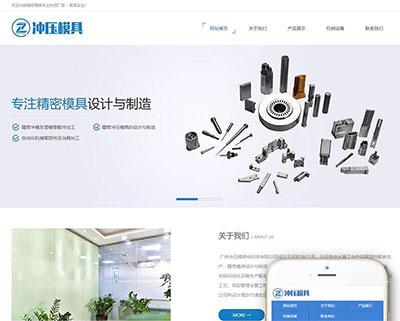 织梦dedecms冲压模具设计制造企业网站模板(带手机移动端)