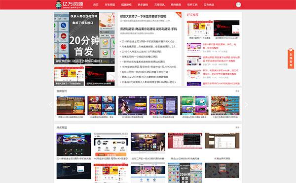 Z-BlogPHP棋牌资本站整站源码下载