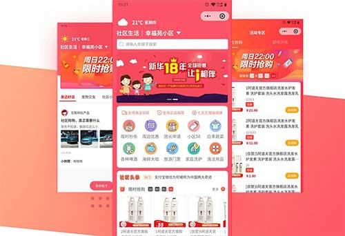 微擎小法式榜样 奇店社群社区团购V4.5.7 小法式榜样前端+后端