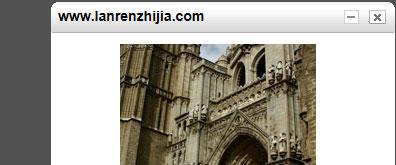 jQuery实现网页右下角弹出窗口特效