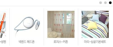 韩国flash产品图片展示效果
