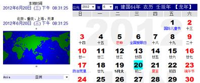 1900-2100 两百年超酷百年日历