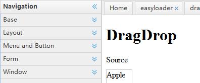 jquery插件实现软件后台管理界面