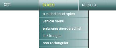 CSS带背景装饰的下拉菜单,支持三级分类