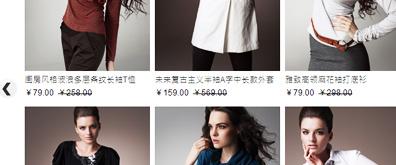 产品列表展示左右滚动幻灯片代码