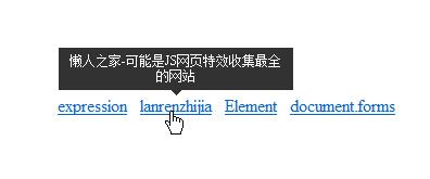 鼠标移动到文字上出现提示内容代码