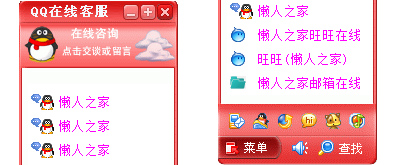 红色界面QQ界面的随屏滚动QQ客服代码