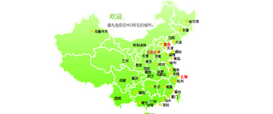 div+css实现中国地图