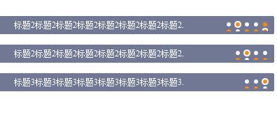 非常实用的tab标签代码切换效果