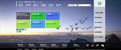 jquery多种经典特效网站代码集合_win 8网站经典风