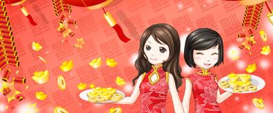 中国春节flash素材