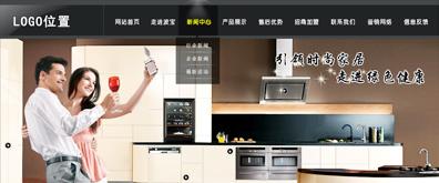 橱柜家居类网站FlashBanner广告源代码