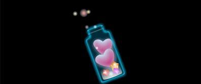 瓶子中的两颗心flash透明素材