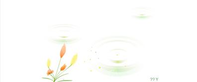水中花flash透明素材