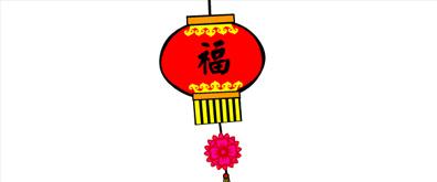 春节灯笼flash透明素材