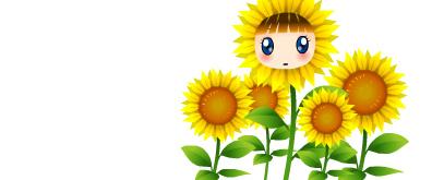 害羞的向日葵flash透明素材