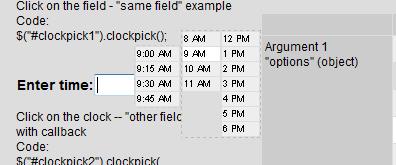 jquery输入框时间选择插件