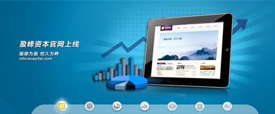 深圳木兰官方网站左右全屏焦点图