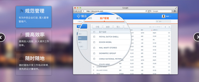 锦云官方网站jquery焦点图特效