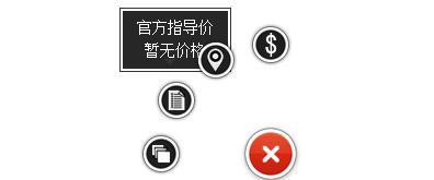 jquery鼠标点击按钮图标旋转弹出图标菜单旋转动