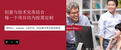 来自深圳谷美官方网站的左右全屏banner焦点图