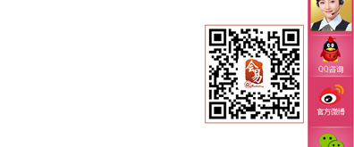 网页右侧支持微信二维码浮动客服QQ