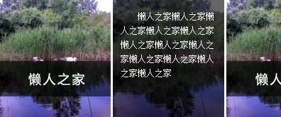 jquery鼠标滑过图片各种文字说明展示效果