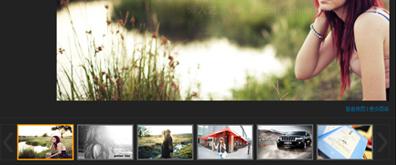 jquery门户网站图片展示集
