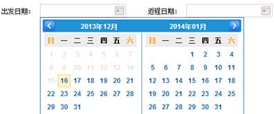 适合酒店预订、旅行网站等时间段选择的双日期