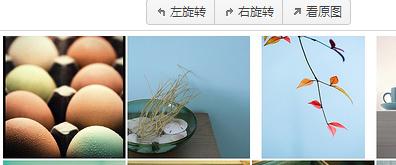 jquery模拟微博、QQ空间等地方常用的图片放大缩小