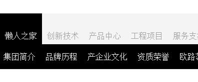 jquery模拟阿里云官网主导航二级下拉菜单