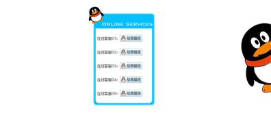 俏皮可爱的网页右侧在线客服QQ代码