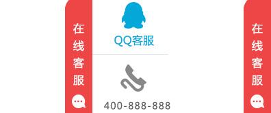 jQuery实现鼠标划过即可显示(隐藏)qq在线客服代码