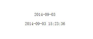 JS获取系统日期并输出多种格式