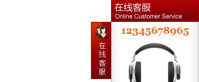 jQuery控制网页左右两侧悬浮qq在线客服代码