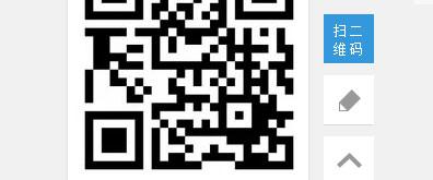 网页右下角悬浮多种小功能集合代码